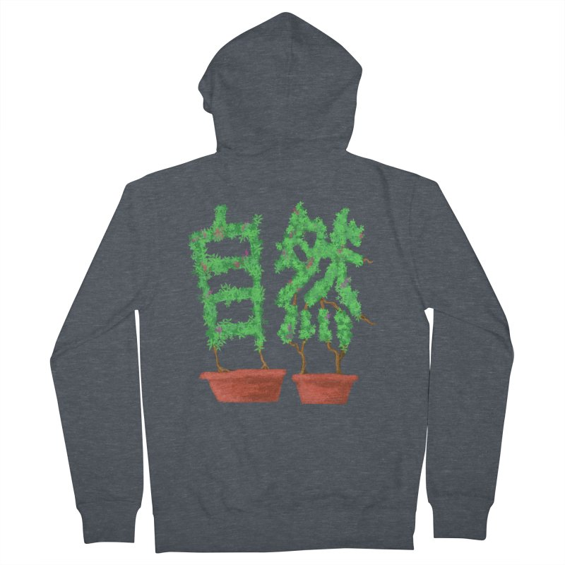 Nature Women's French Terry Zip-Up Hoody by DiegoMRod's Artist Shop