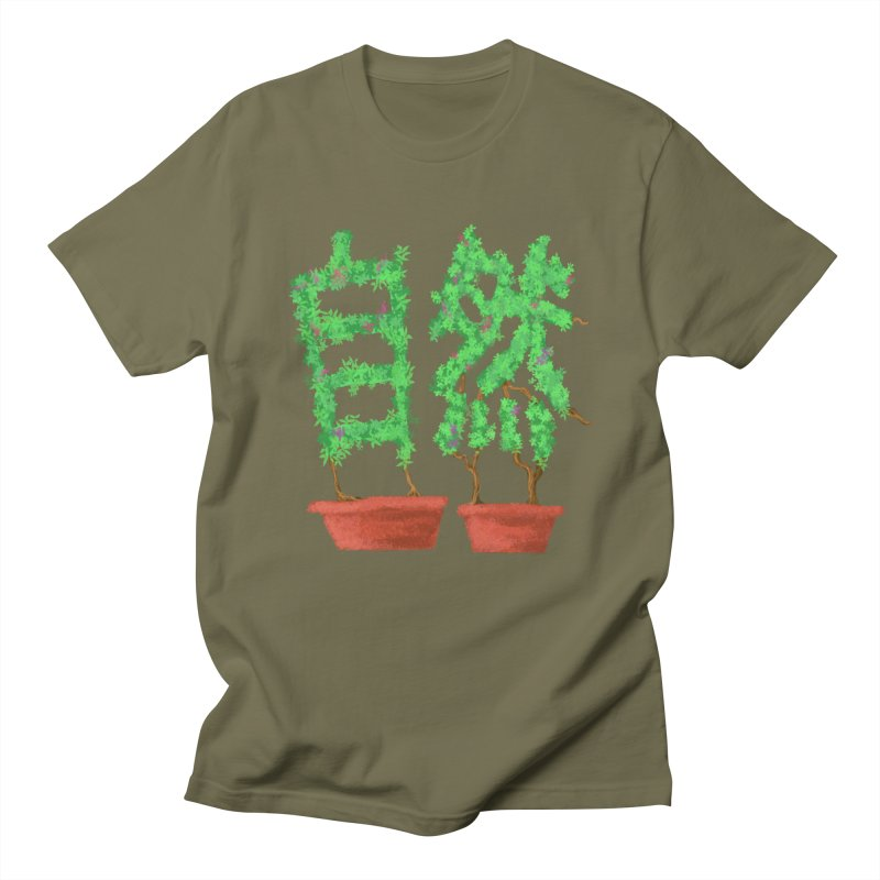 Nature Women's Regular Unisex T-Shirt by DiegoMRod's Artist Shop