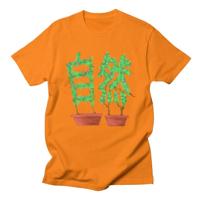 Nature Men's Regular T-Shirt by DiegoMRod's Artist Shop