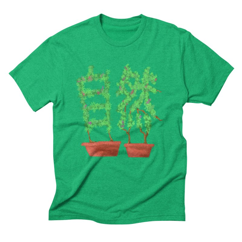 Nature Men's Triblend T-Shirt by DiegoMRod's Artist Shop