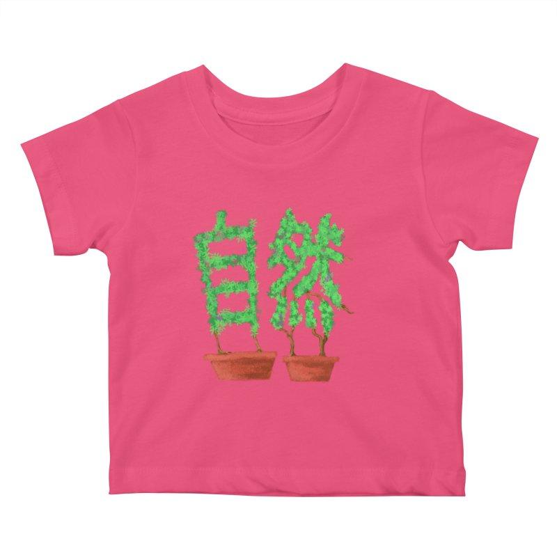 Nature Kids Baby T-Shirt by DiegoMRod's Artist Shop