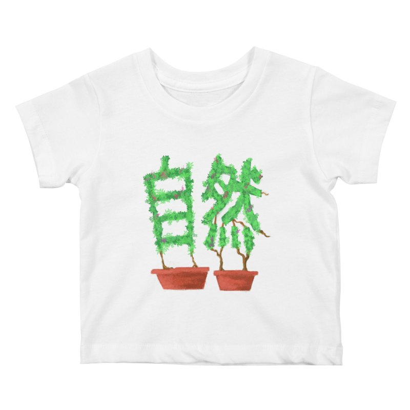 Nature Kids Baby T-Shirt by DiegoMRod's Artist Shop