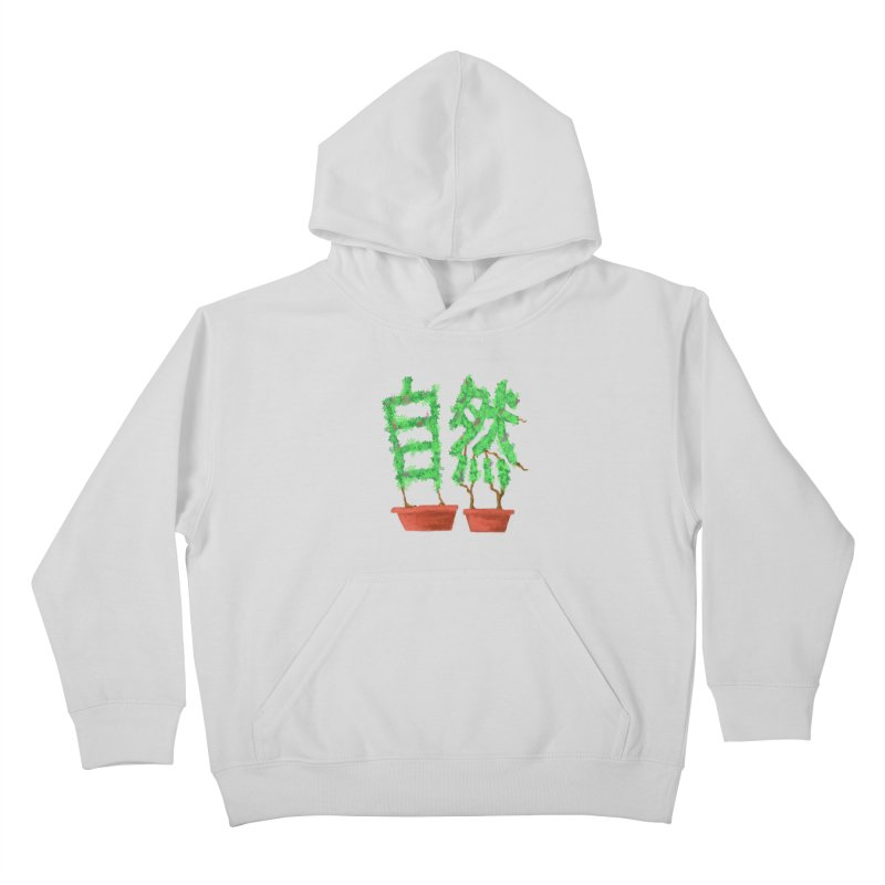 Nature Kids Pullover Hoody by DiegoMRod's Artist Shop