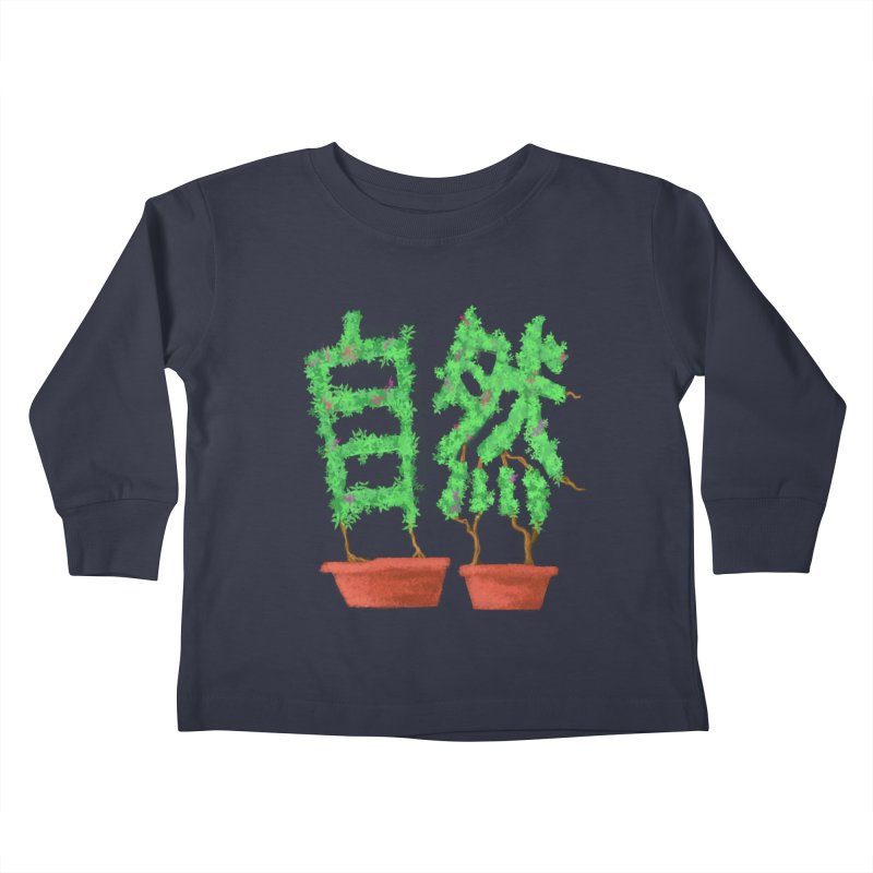 Nature Kids Toddler Longsleeve T-Shirt by DiegoMRod's Artist Shop