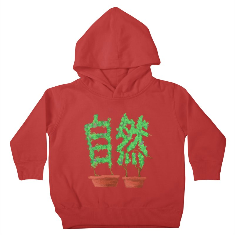 Nature Kids Toddler Pullover Hoody by DiegoMRod's Artist Shop
