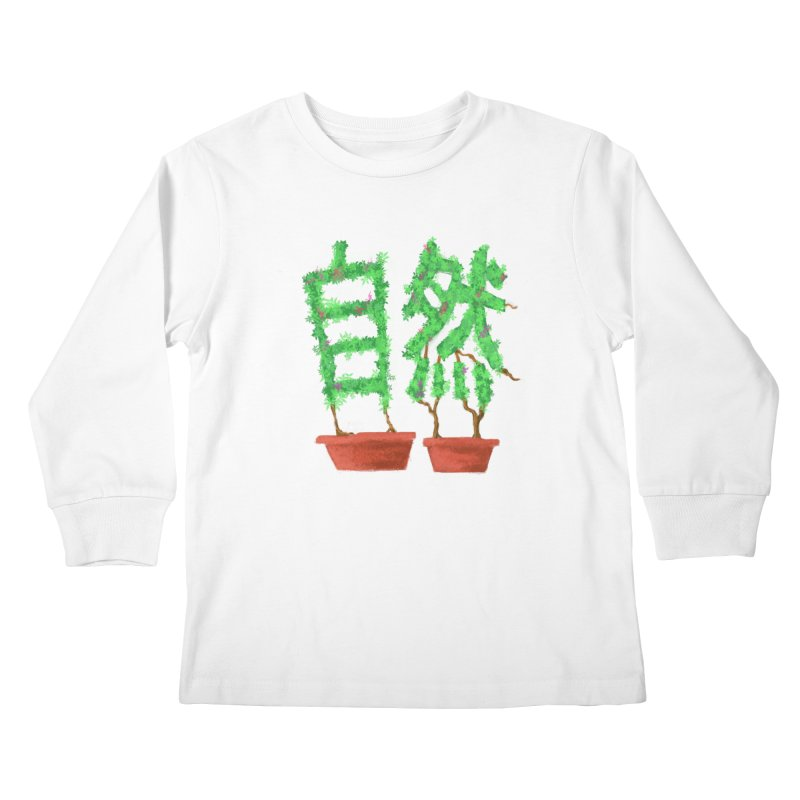 Nature Kids Longsleeve T-Shirt by DiegoMRod's Artist Shop