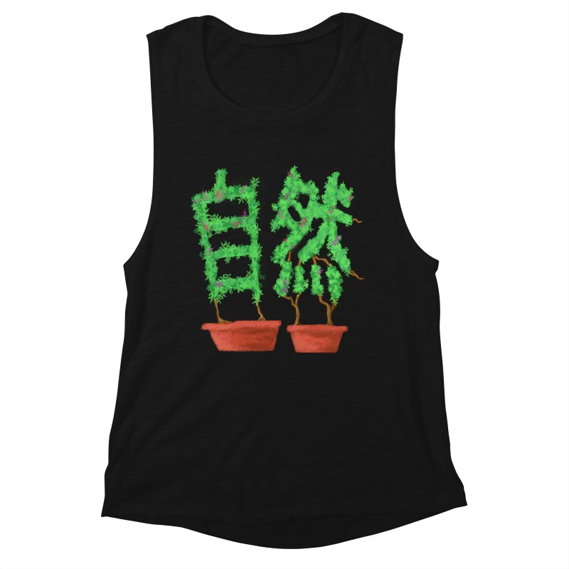 Nature Women's Muscle Tank by DiegoMRod's Artist Shop