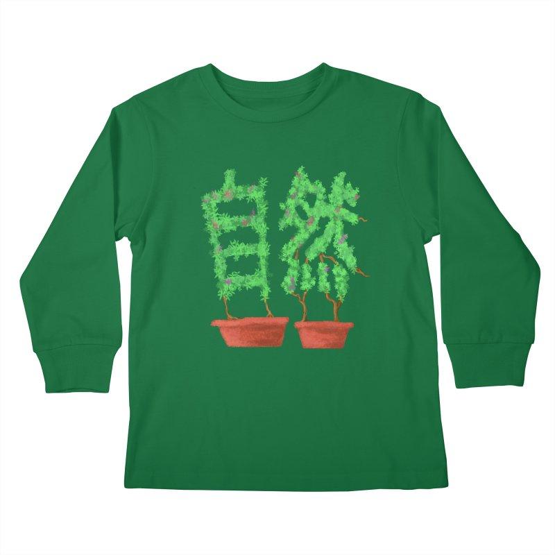 Nature Kids Longsleeve T-Shirt by DiegoMRod's Artist Shop