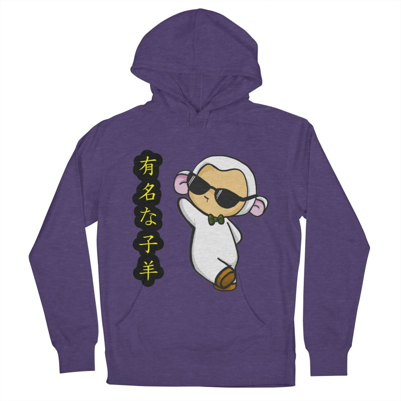 Celebrity Lambie (Japanese) Women's Pullover Hoody by Dino & Panda Inc Artist Shop