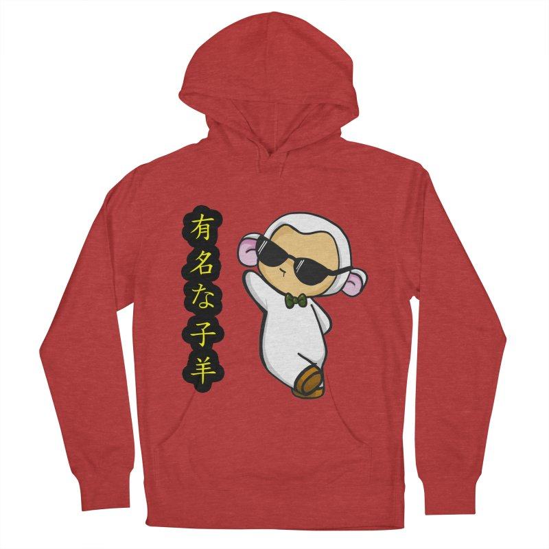 Celebrity Lambie (Japanese) Women's Pullover Hoody by Dino & Panda Inc Artist Shop