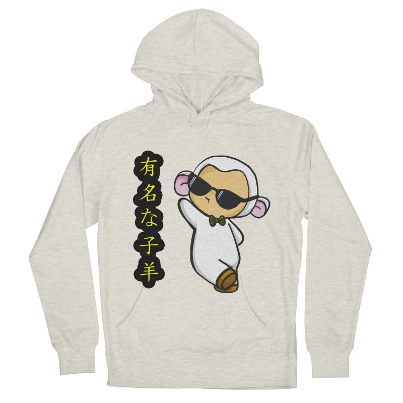 Celebrity Lambie (Japanese) Men's French Terry Pullover Hoody by Dino & Panda Inc Artist Shop