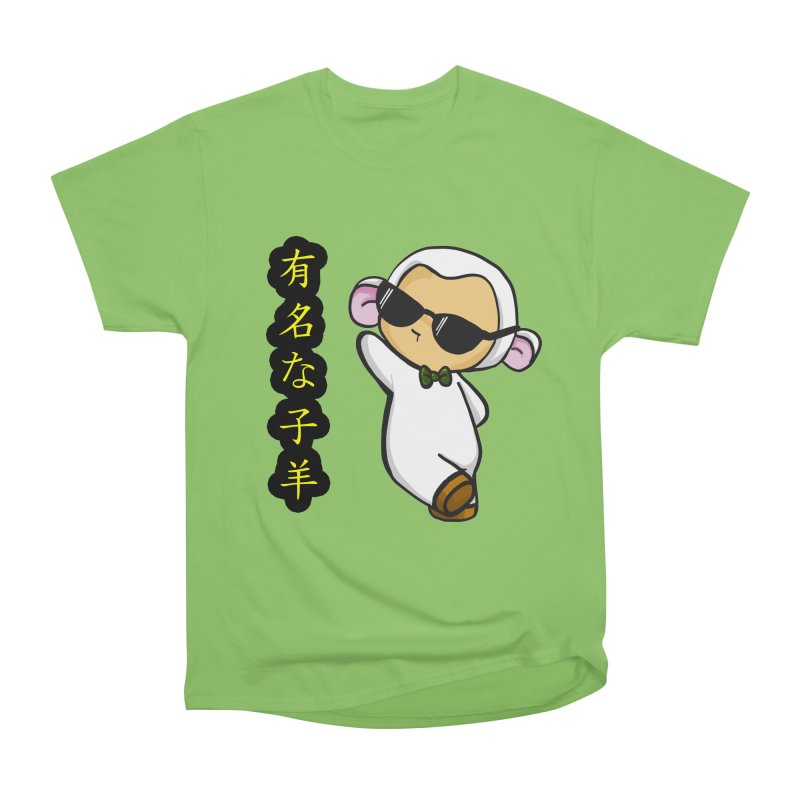 Celebrity Lambie (Japanese) Men's Heavyweight T-Shirt by Dino & Panda Inc Artist Shop