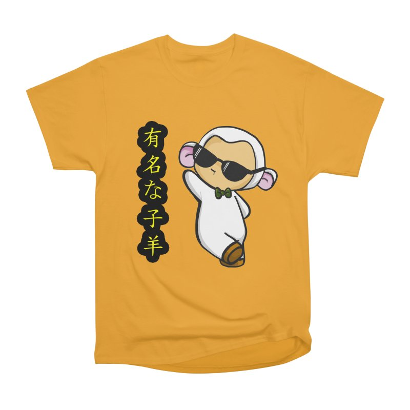 Celebrity Lambie (Japanese) Women's Heavyweight Unisex T-Shirt by Dino & Panda Inc Artist Shop