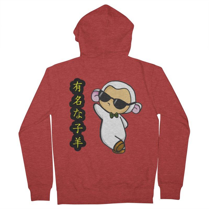 Celebrity Lambie (Japanese) Women's Zip-Up Hoody by Dino & Panda Inc Artist Shop