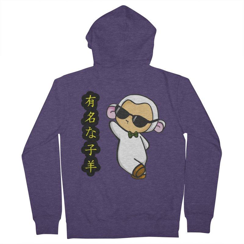 Celebrity Lambie (Japanese) Men's French Terry Zip-Up Hoody by Dino & Panda Inc Artist Shop