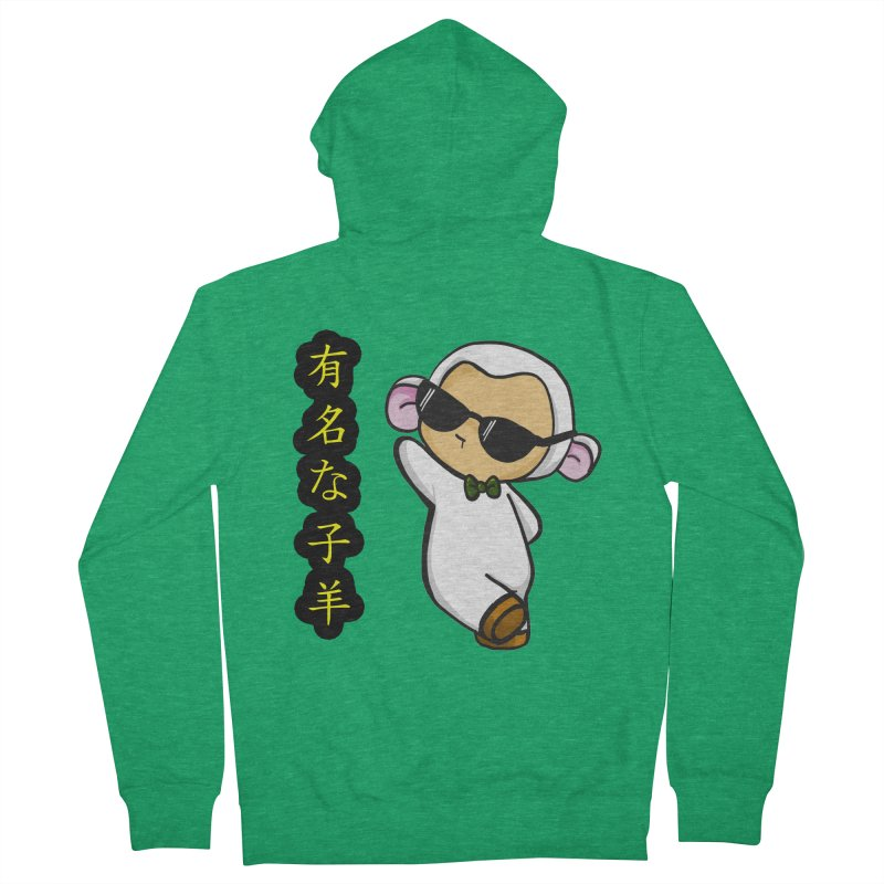 Celebrity Lambie (Japanese) Men's Zip-Up Hoody by Dino & Panda Inc Artist Shop