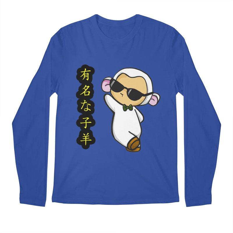 Celebrity Lambie (Japanese) Men's Longsleeve T-Shirt by Dino & Panda Inc Artist Shop