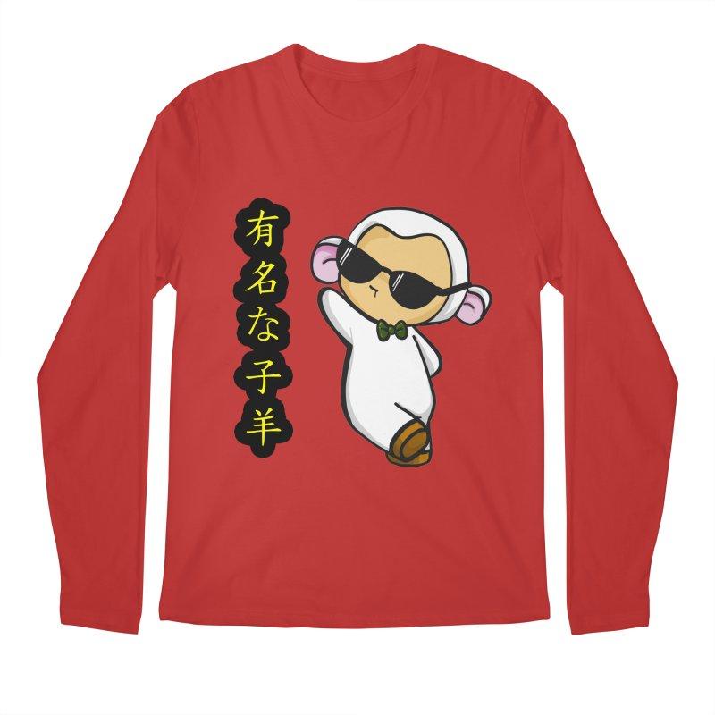 Celebrity Lambie (Japanese) Men's Regular Longsleeve T-Shirt by Dino & Panda Inc Artist Shop