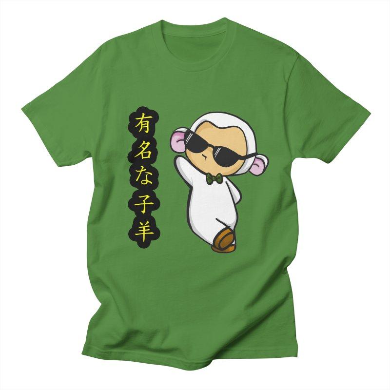 Celebrity Lambie (Japanese) Women's Unisex T-Shirt by Dino & Panda Inc Artist Shop