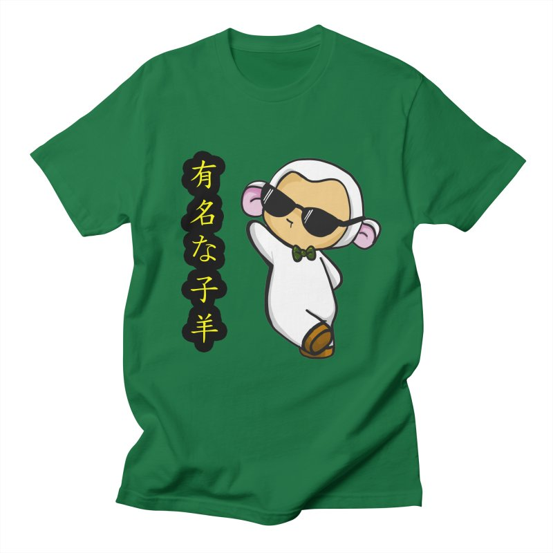 Celebrity Lambie (Japanese) Women's Regular Unisex T-Shirt by Dino & Panda Inc Artist Shop