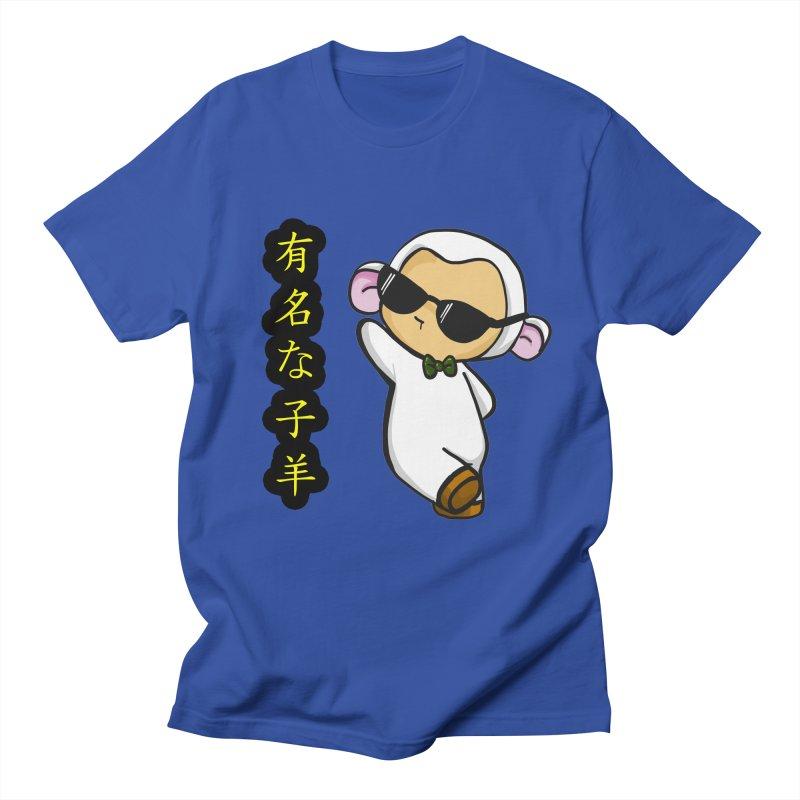 Celebrity Lambie (Japanese) Men's T-Shirt by Dino & Panda Inc Artist Shop