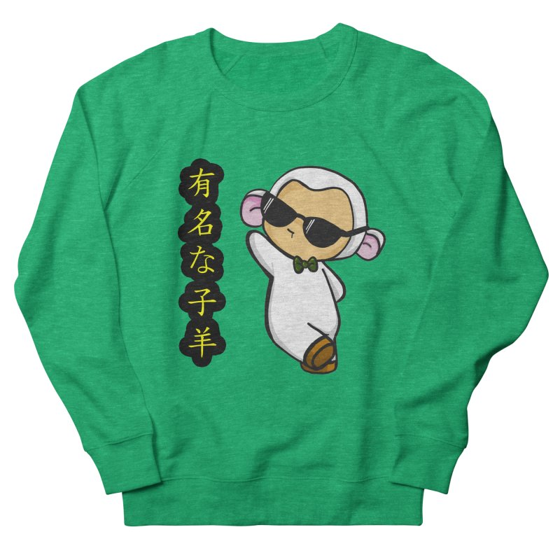 Celebrity Lambie (Japanese) Women's French Terry Sweatshirt by Dino & Panda Inc Artist Shop
