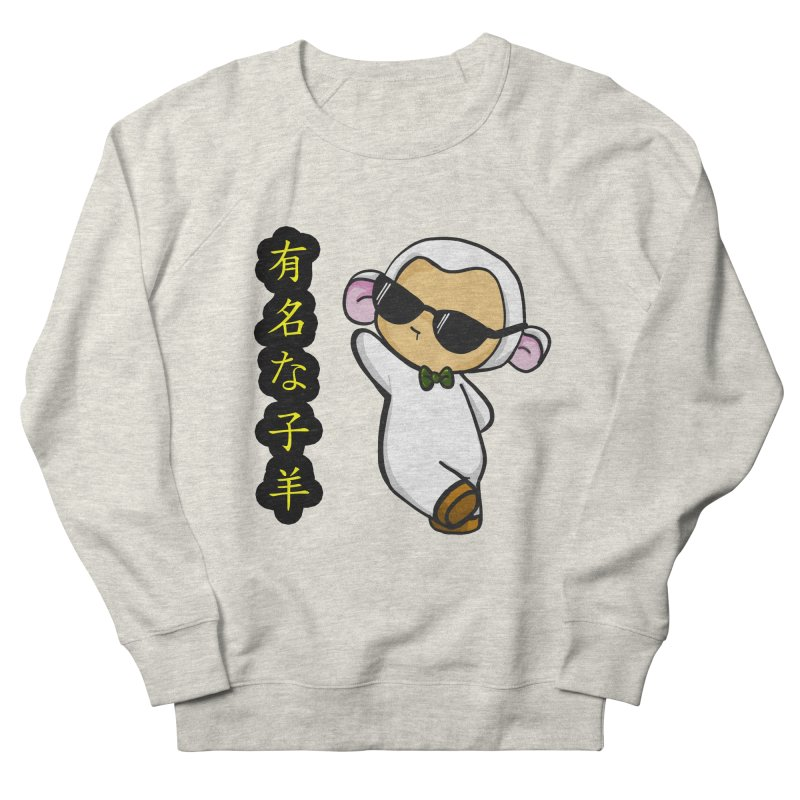 Celebrity Lambie (Japanese) Women's Sweatshirt by Dino & Panda Inc Artist Shop