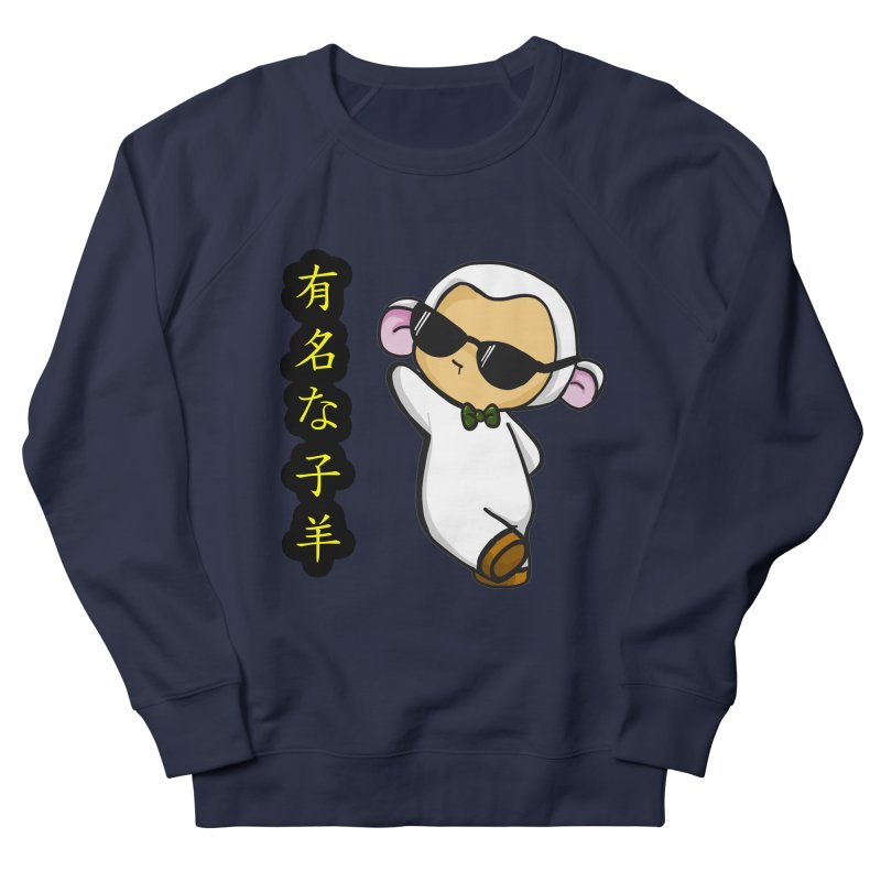 Celebrity Lambie (Japanese) Men's French Terry Sweatshirt by Dino & Panda Inc Artist Shop