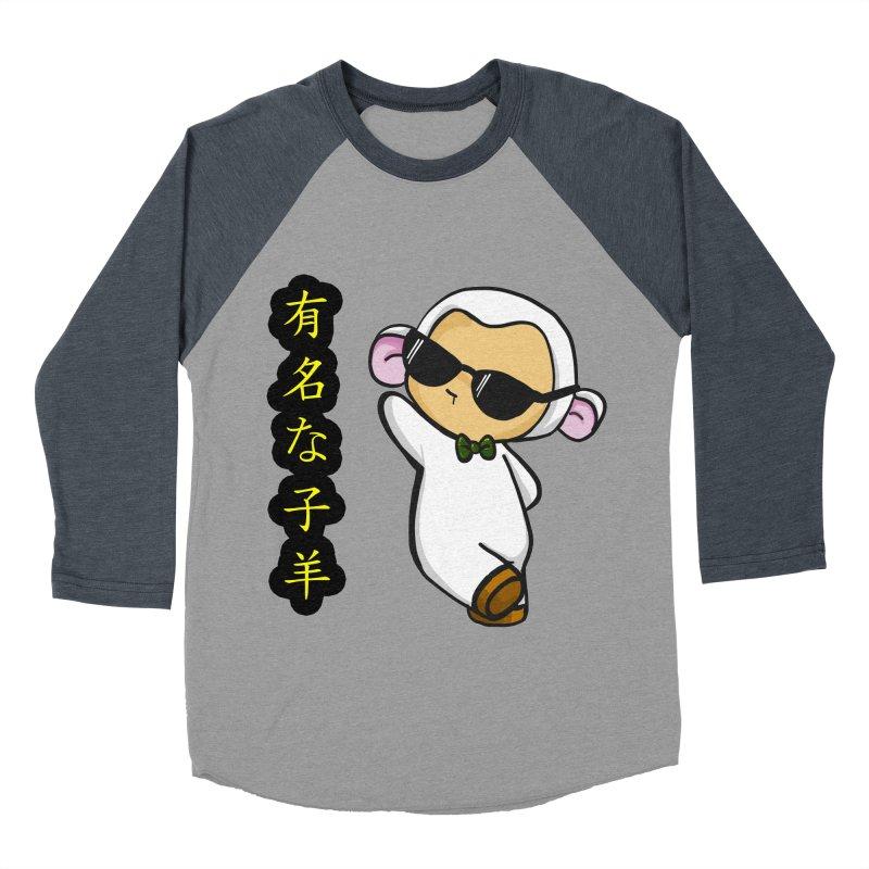 Celebrity Lambie (Japanese) Women's Baseball Triblend T-Shirt by Dino & Panda Inc Artist Shop