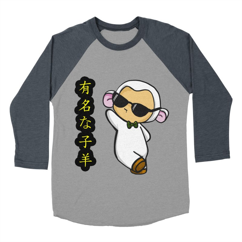 Celebrity Lambie (Japanese) Men's Baseball Triblend Longsleeve T-Shirt by Dino & Panda Inc Artist Shop