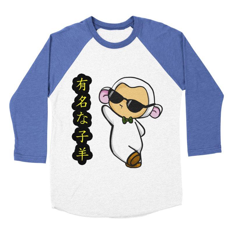 Celebrity Lambie (Japanese) Men's Baseball Triblend Longsleeve T-Shirt by Dino & Panda Inc Artist Shop