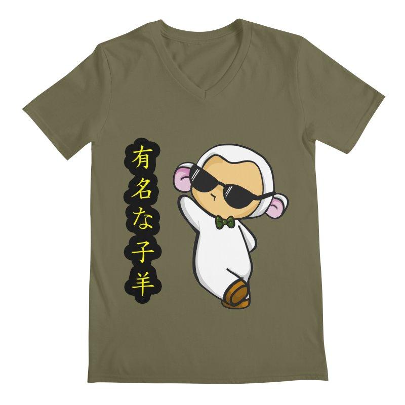 Celebrity Lambie (Japanese) Men's V-Neck by Dino & Panda Inc Artist Shop