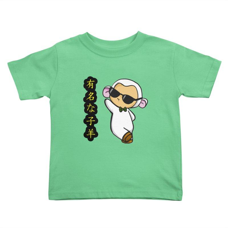 Celebrity Lambie (Japanese) Kids Toddler T-Shirt by Dino & Panda Inc Artist Shop