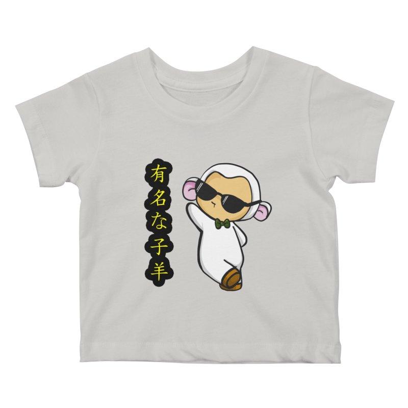 Celebrity Lambie (Japanese) Kids Baby T-Shirt by Dino & Panda Inc Artist Shop
