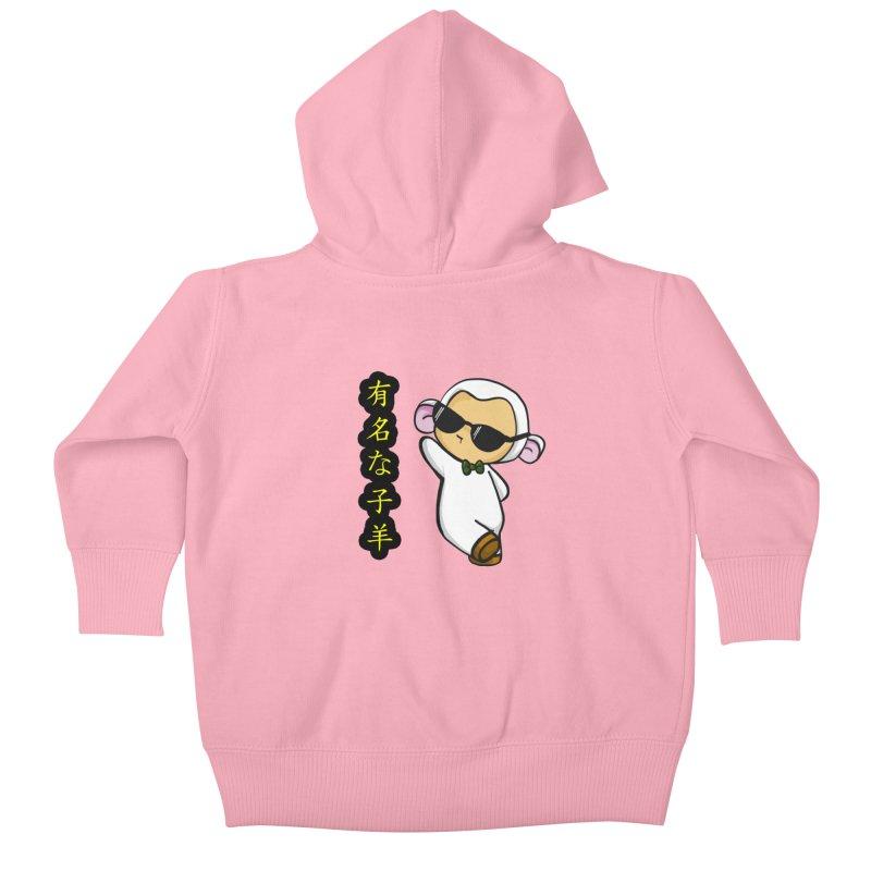 Celebrity Lambie (Japanese) Kids Baby Zip-Up Hoody by Dino & Panda Inc Artist Shop