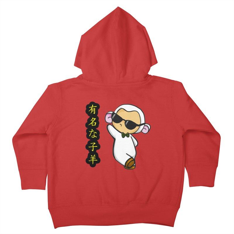 Celebrity Lambie (Japanese) Kids Toddler Zip-Up Hoody by Dino & Panda Inc Artist Shop