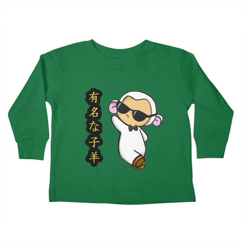 Celebrity Lambie (Japanese) Kids Toddler Longsleeve T-Shirt by Dino & Panda Inc Artist Shop