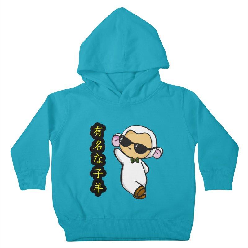Celebrity Lambie (Japanese) Kids Toddler Pullover Hoody by Dino & Panda Inc Artist Shop