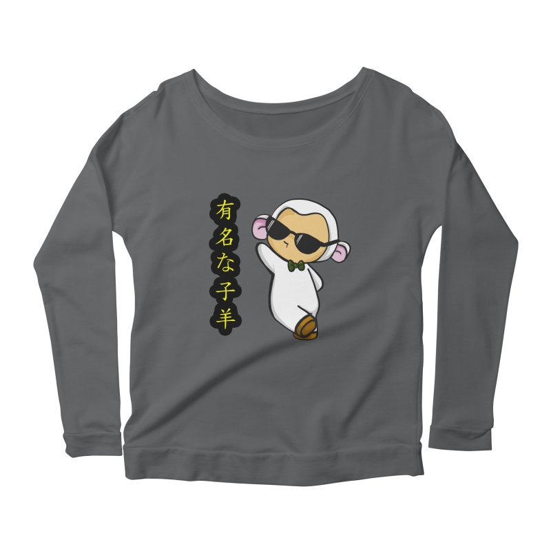 Celebrity Lambie (Japanese) Women's Longsleeve Scoopneck  by Dino & Panda Inc Artist Shop