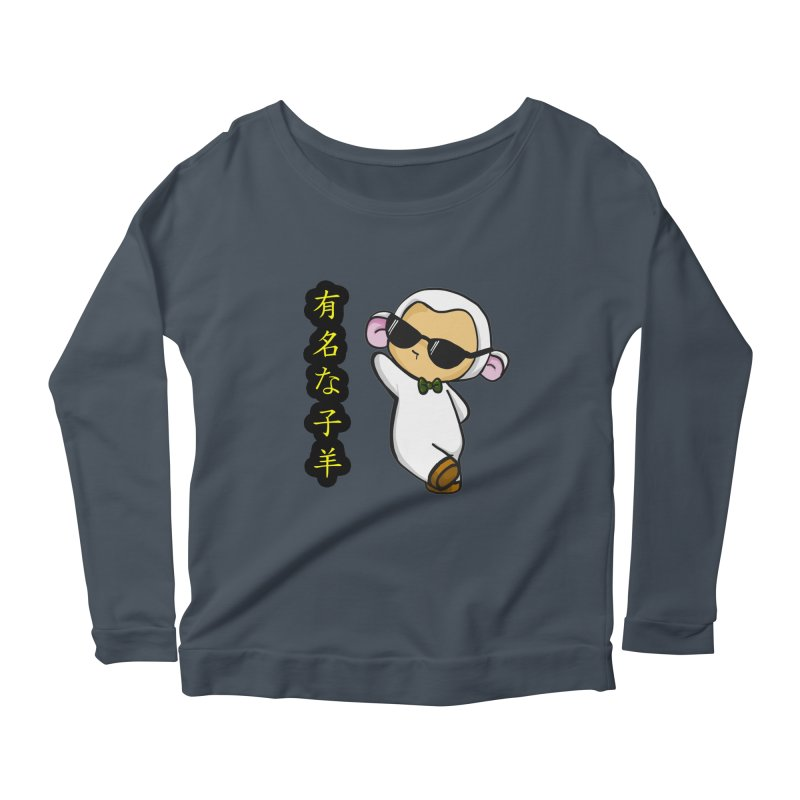 Celebrity Lambie (Japanese) Women's Longsleeve Scoopneck  by Dino & Panda Inc Artist Shop