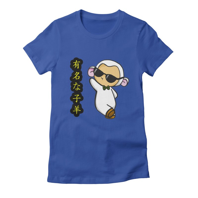 Celebrity Lambie (Japanese) Women's Fitted T-Shirt by Dino & Panda Inc Artist Shop