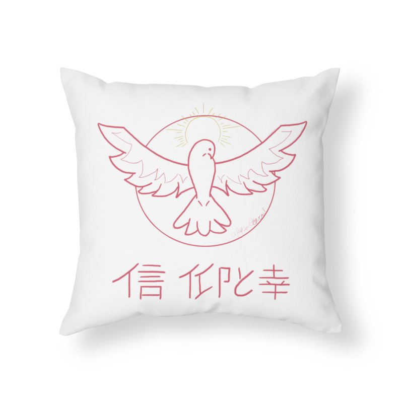 Faith and Happiness Home Throw Pillow by Dove's Flight