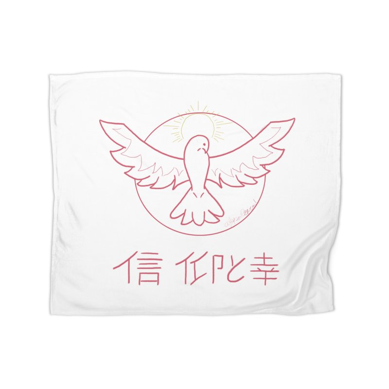 Faith and Happiness Home Fleece Blanket Blanket by Dove's Flight