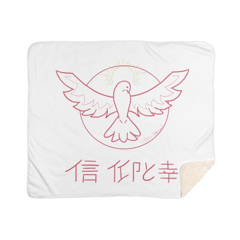 Faith and Happiness Home Sherpa Blanket Blanket by Dove's Flight