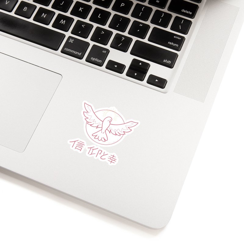 Faith and Happiness Accessories Sticker by Dove's Flight