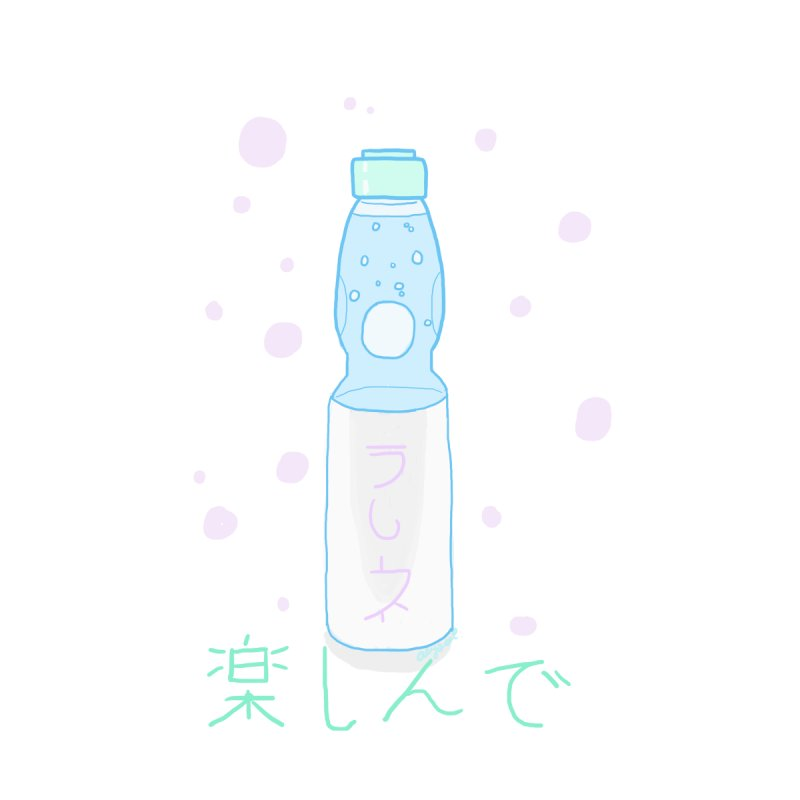 Enjoy Ramune! by Dove's Flight