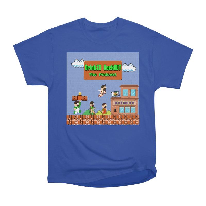 Super DiGo Bros. Women's Heavyweight Unisex T-Shirt by DrinkIN GeekOUT's Artist Shop