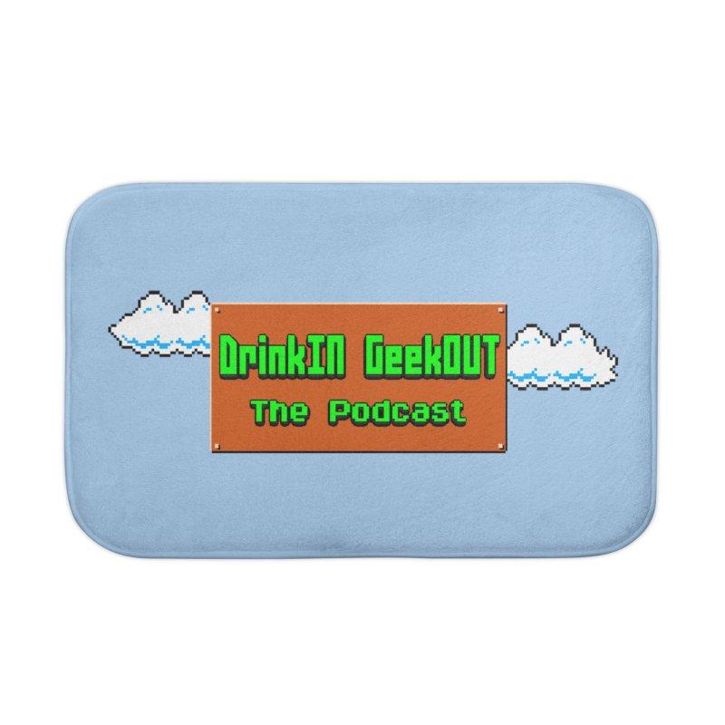 DiGo Clouds Home Bath Mat by DrinkIN GeekOUT's Artist Shop