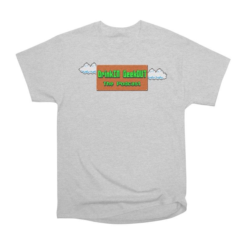 DiGo Clouds Men's Heavyweight T-Shirt by DrinkIN GeekOUT's Artist Shop