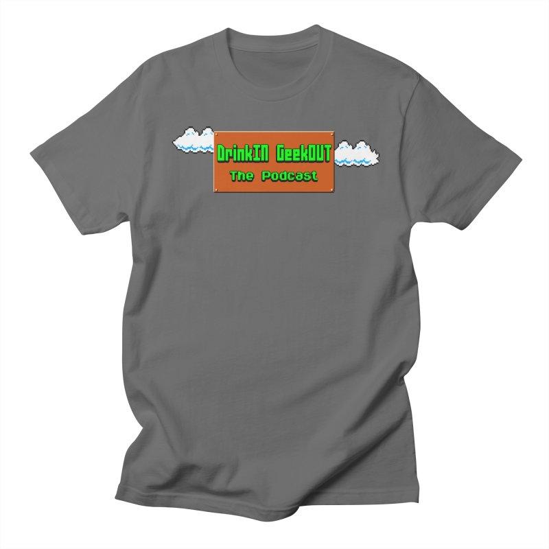DiGo Clouds Men's T-Shirt by DrinkIN GeekOUT's Artist Shop